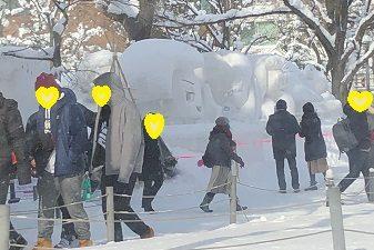 ガリレオ七飯桜町 ホームページ開設のお知